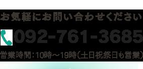 TEL:0927613685