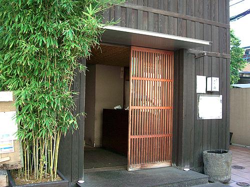 八兵衛玄関
