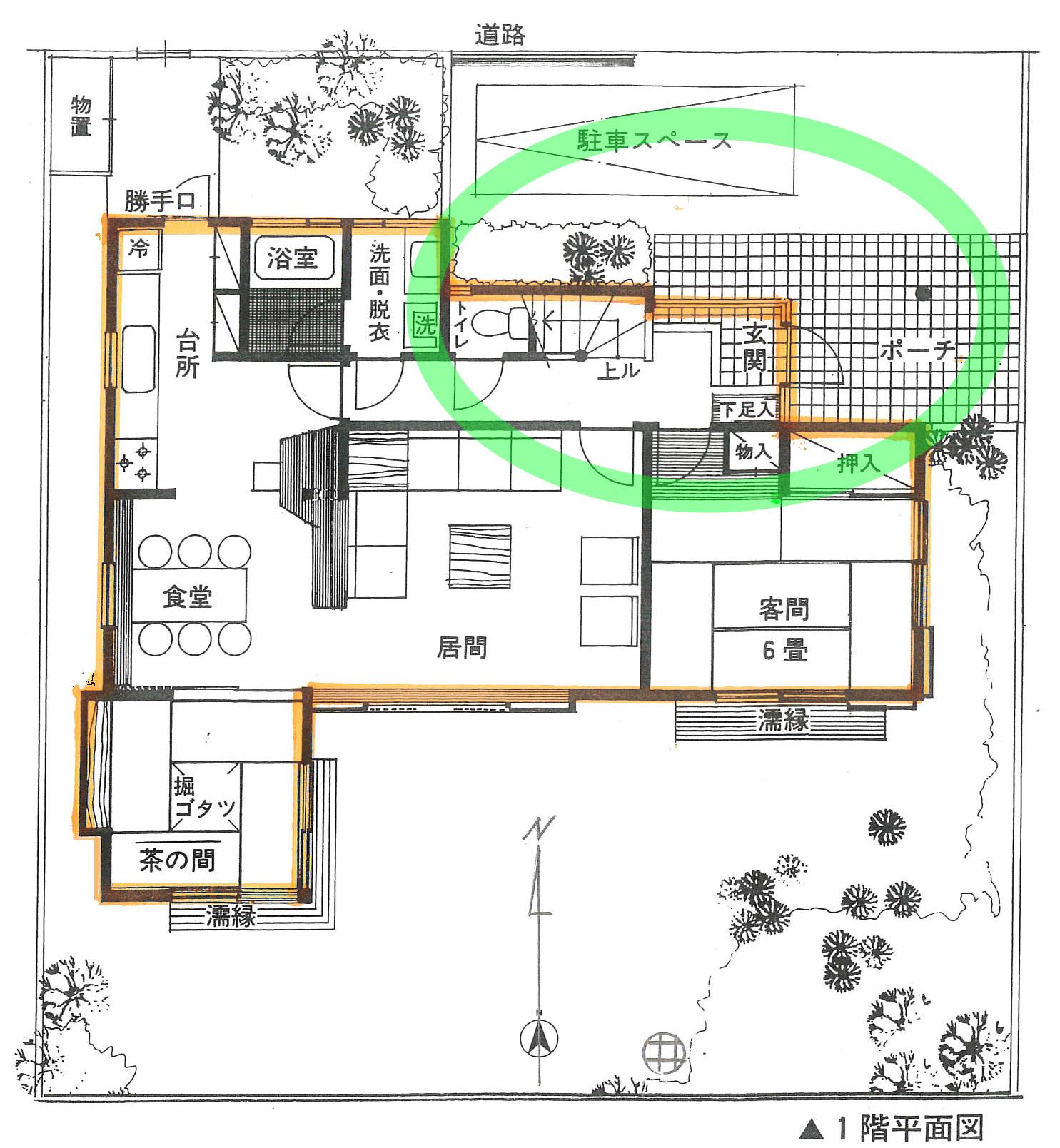 家相図範囲3